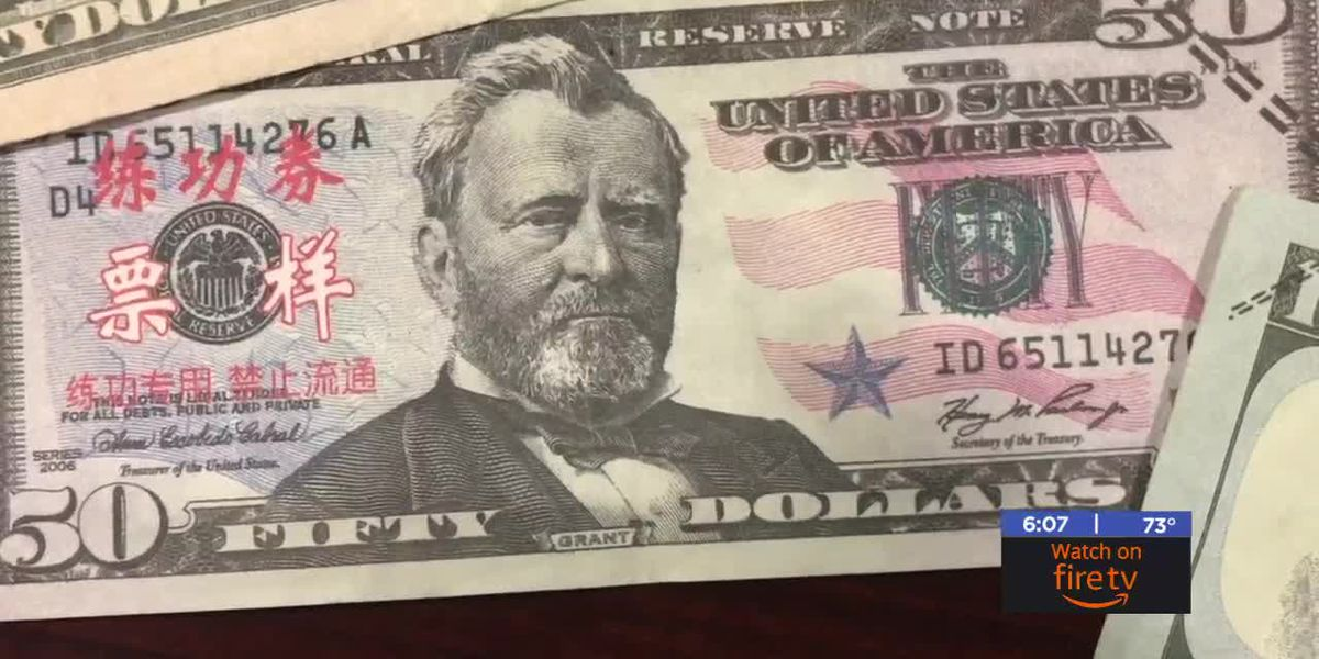 LPD investigating counterfeit currency
