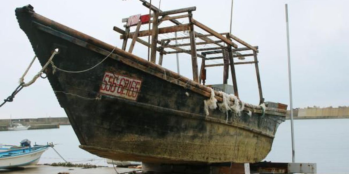 Japan probes mystery boats carrying dead bodies off coast