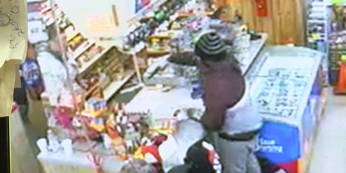 SURVEILLANCE VIDEO: Early morning armed robbery being investigated by LPD